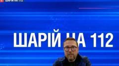 Шарий на тв режет правду-матку))