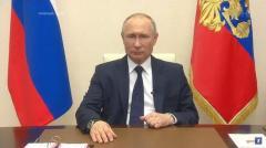 Обращение президента РФ Владимира Путина от 08.04.2020