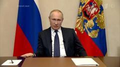 Обращение президента РФ Владимира Путина в связи с коронавирусом от 02.04.2020