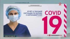 Новости недели с Юрием Подкопаевым 19.04.2020
