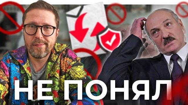 YouTube - Пока, Беларусь
