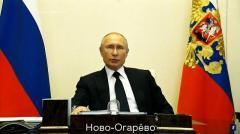 Обращение президента РФ Владимира Путина от 15.04.2020