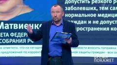 Время покажет. Российский сценарий карантина от 24.04.2020