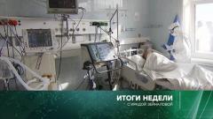 Итоги недели с Ирадой Зейналовой 12.04.2020