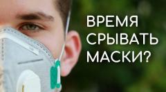Еврозона. Время срывать маски 26.04.2020