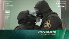 Итоги недели с Ирадой Зейналовой 26.04.2020