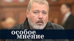Особое мнение. Дмитрий Муратов от 09.04.2020