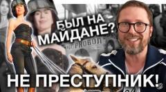 Анатолий Шарий. Таня сидеть не должна - она мать с Майдана от 10.04.2020