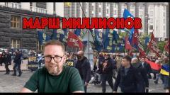 Анатолий Шарий. Акция Стоп Реванш сметает Зеленского от 24.05.2020