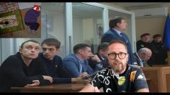 Анатолий Шарий. При Порошенко такого не было. Прорыв в деле Бузины? от 25.05.2020