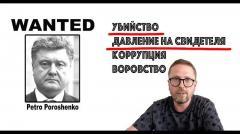 Анатолий Шарий. Я знаю, как наказать Порошенко и его лживые каналы от 28.05.2020