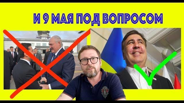 YouTube - Михо с работой, Зе не едет к Лукашенко