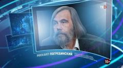 Право знать. Михаил Погребинский 23.05.2020
