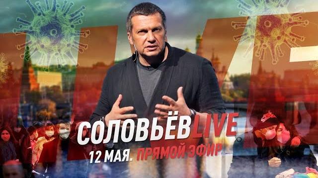 """YouTube - Атака на """"Бессмертный полк"""" / Новые """"власовцы"""""""