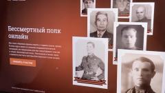 Сенат. День Победы дома, истории ветеранов, искажение фактов Второй Мировой 08.05.2020