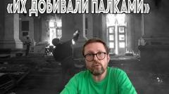 """Анатолий Шарий. 2 мая. """"Такой тьмы я не видел"""" от 02.05.2020"""