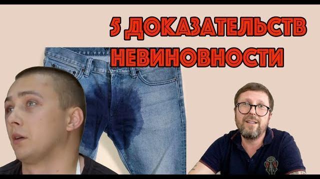 Анатолий Шарий 06.05.2020. 5 доказательств невиновности Стерненко