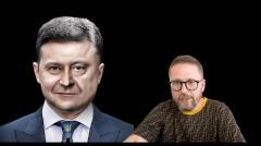 Анатолий Шарий. А может он реально употребляет от 19.05.2020