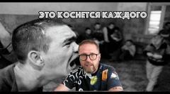 Анатолий Шарий. Они выйдут на улицы и веселье прекратится от 25.05.2020