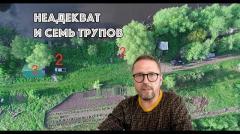 Анатолий Шарий. Озеро. Неадекват? Семь вымогателей со стволами от 27.05.2020
