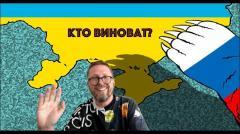 Анатолий Шарий. Сага о кpымcком патриоте от 25.05.2020