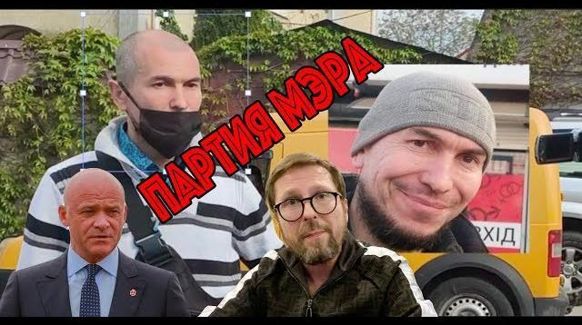 Анатолий Шарий 10.05.2020. Неожиданный подельник Труханова любит зону