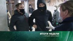 Итоги недели с Ирадой Зейналовой от 17.05.2020