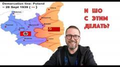 Сталин и Львов. Плохие мысли