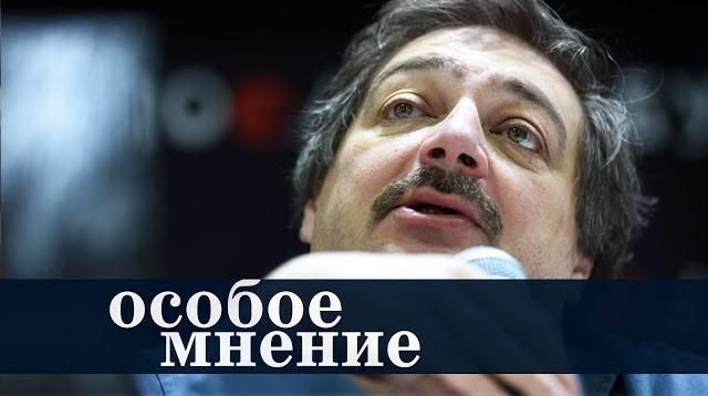 Особое мнение 12.05.2020. Дмитрий Быков