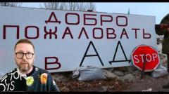 Анатолий Шарий. Стратегия освобождения территории от 23.05.2020