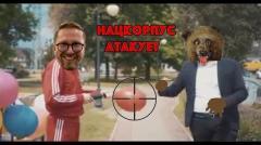 Анатолий Шарий. Нацкорпус вложил в меня денег от 28.05.2020