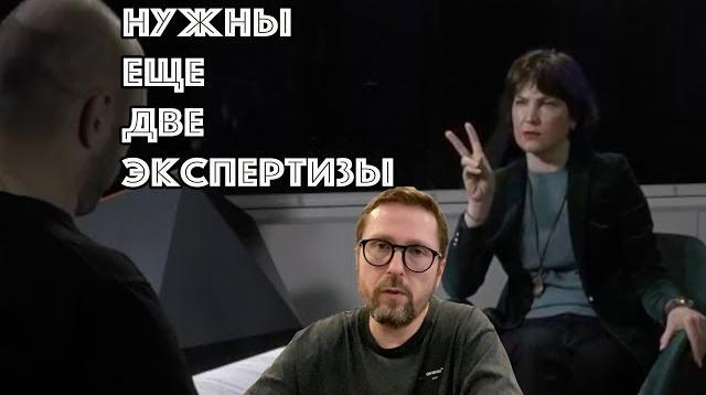 Анатолий Шарий 01.05.2020. Прогибы генпрокурора