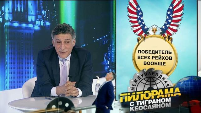 Международная пилорама с Тиграном Кеосаяном 16.05.2020