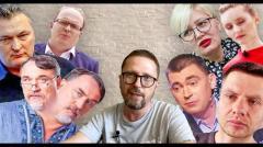 Анатолий Шарий. Великий Львов отвечает Шарию от 05.06.2020