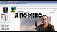 Анатолий Шарий. Лучший консультант по ОРДЛО и проклятие Украины от 09.06.2020