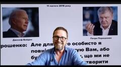 Анатолий Шарий. Порошенко исполняет указания Байдена от 22.06.2020