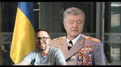Странное срочное обращение Порошенко