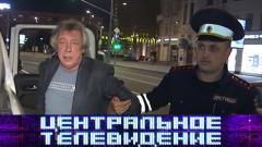 Центральное телевидение 13.06.2020