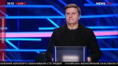 Противостояние. Начало. Вадим Карасёв от 19.06.2020