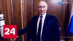 Россия. Кремль. Путин от 21.06.2020