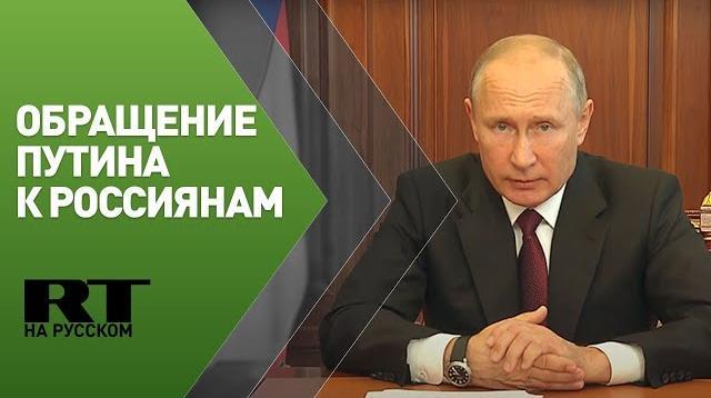 Видео 30.06.2020. Обращение Владимира Путина к россиянам