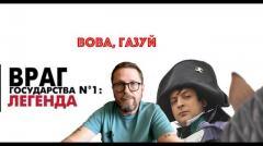 Анатолий Шарий. Меня вызывают на допрос. Вова, газуй:))) от 26.06.2020