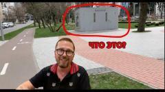 Еще один бункер Адольфа в Виннице