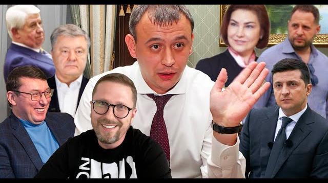 Анатолий Шарий 04.06.2020. Чему Зеленский научился у Порошенко