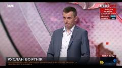 День на NEWSONE. Руслан Бортник от 19.06.2020