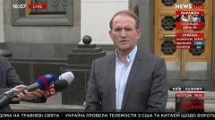 Эпицентр украинской политики. Виктор Медведчук 01.06.2020