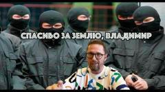 Анатолий Шарий. Прямо под носом у президента Зеленского от 11.06.2020
