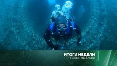 Итоги недели с Ирадой Зейналовой 14.06.2020