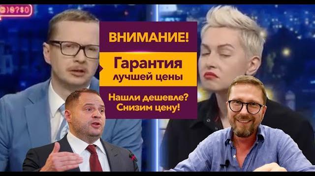 Анатолий Шарий 22.06.2020. Поздравляю Офис Президента с ценным приобретением