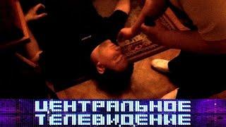 Центральное телевидение с Вадимом Такменёвым 20.06.2020